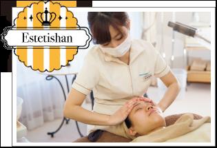 エステティシャン | 東京の美容学校で美容師のプロを目指す|マリールイズ美容専門学校