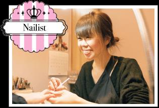 ネイリスト | 東京の美容学校で美容師のプロを目指す|マリールイズ美容専門学校